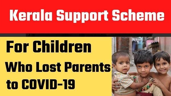 kerala support scheme for children