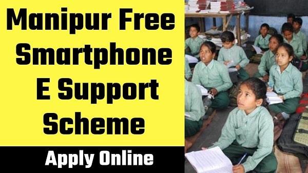 manipur free smartphone scheme