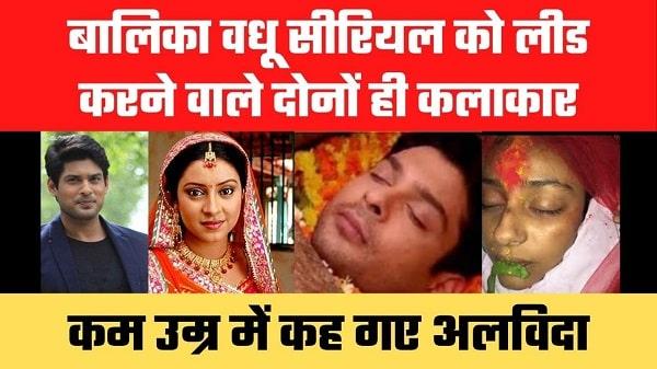 siddharth shukla ka jeevan parichay in hindi